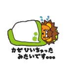 こらいおん2★秋冬イベント(個別スタンプ:10)