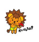 こらいおん2★秋冬イベント(個別スタンプ:11)