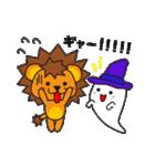 こらいおん2★秋冬イベント(個別スタンプ:16)
