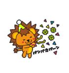 こらいおん2★秋冬イベント(個別スタンプ:18)