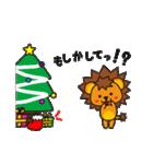 こらいおん2★秋冬イベント(個別スタンプ:22)