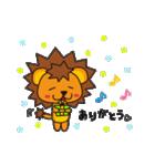こらいおん2★秋冬イベント(個別スタンプ:23)