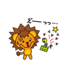 こらいおん2★秋冬イベント(個別スタンプ:24)