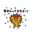 こらいおん2★秋冬イベント(個別スタンプ:25)