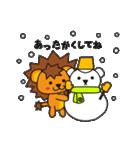 こらいおん2★秋冬イベント(個別スタンプ:26)