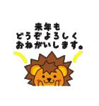 こらいおん2★秋冬イベント(個別スタンプ:27)