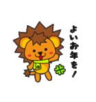 こらいおん2★秋冬イベント(個別スタンプ:28)