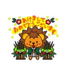 こらいおん2★秋冬イベント(個別スタンプ:29)