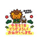 こらいおん2★秋冬イベント(個別スタンプ:30)