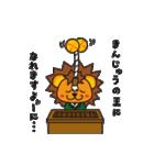 こらいおん2★秋冬イベント(個別スタンプ:31)