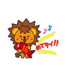 こらいおん2★秋冬イベント(個別スタンプ:32)