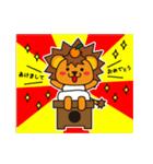 こらいおん2★秋冬イベント(個別スタンプ:33)