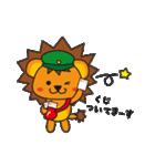こらいおん2★秋冬イベント(個別スタンプ:34)