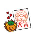 こらいおん2★秋冬イベント(個別スタンプ:35)