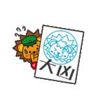 こらいおん2★秋冬イベント(個別スタンプ:36)