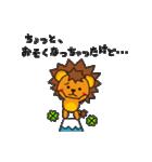 こらいおん2★秋冬イベント(個別スタンプ:37)