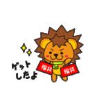 こらいおん2★秋冬イベント(個別スタンプ:39)