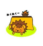 こらいおん2★秋冬イベント(個別スタンプ:40)