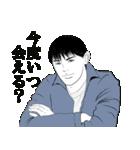 なりきり☆男女の日常 男編 第2弾(個別スタンプ:04)