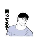なりきり☆男女の日常 男編 第2弾(個別スタンプ:05)