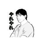 なりきり☆男女の日常 男編 第2弾(個別スタンプ:09)
