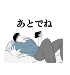 なりきり☆男女の日常 男編 第2弾(個別スタンプ:10)