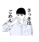なりきり☆男女の日常 男編 第2弾(個別スタンプ:11)