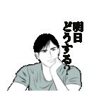 なりきり☆男女の日常 男編 第2弾(個別スタンプ:12)