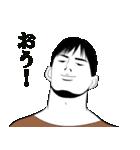 なりきり☆男女の日常 男編 第2弾(個別スタンプ:13)