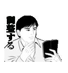 なりきり☆男女の日常 男編 第2弾(個別スタンプ:16)