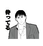 なりきり☆男女の日常 男編 第2弾(個別スタンプ:18)