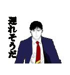 なりきり☆男女の日常 男編 第2弾(個別スタンプ:19)