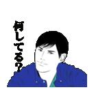 なりきり☆男女の日常 男編 第2弾(個別スタンプ:20)