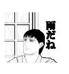 なりきり☆男女の日常 男編 第2弾(個別スタンプ:25)