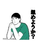 なりきり☆男女の日常 男編 第2弾(個別スタンプ:26)