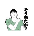 なりきり☆男女の日常 男編 第2弾(個別スタンプ:27)