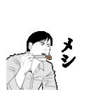 なりきり☆男女の日常 男編 第2弾(個別スタンプ:29)
