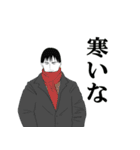 なりきり☆男女の日常 男編 第2弾(個別スタンプ:30)