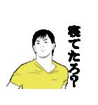 なりきり☆男女の日常 男編 第2弾(個別スタンプ:34)
