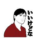 なりきり☆男女の日常 男編 第2弾(個別スタンプ:36)
