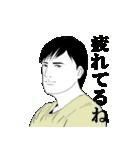 なりきり☆男女の日常 男編 第2弾(個別スタンプ:37)