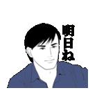 なりきり☆男女の日常 男編 第2弾(個別スタンプ:39)