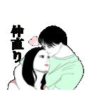 なりきり☆男女の日常 男編 第2弾(個別スタンプ:40)