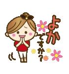 new!九州弁♥博多弁のかわいい女の子(個別スタンプ:01)
