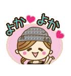 new!九州弁♥博多弁のかわいい女の子(個別スタンプ:02)