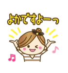 new!九州弁♥博多弁のかわいい女の子(個別スタンプ:03)
