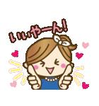 new!九州弁♥博多弁のかわいい女の子(個別スタンプ:04)