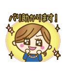 new!九州弁♥博多弁のかわいい女の子(個別スタンプ:05)