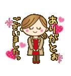 new!九州弁♥博多弁のかわいい女の子(個別スタンプ:06)