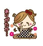 new!九州弁♥博多弁のかわいい女の子(個別スタンプ:07)